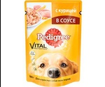 Влажный Корм Pedigree (Педигри) Vital Protection Для Собак Кура в Соусе 100г