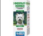 Фебтал Комбо Суспензия Для Собак 10мл АВЗ