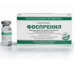 Фоспренил Противовирусный 10мл Микро-плюс (1*5)