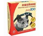 ДокторZoo (Доктор Зоо) Ошейник От Блох и Клещей Для Кошек 35см