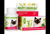 Витамины Для Кошек Фитомины Для Выгонки Шерсти 50г VEDA