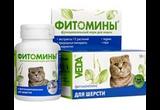 Витамины Для Кошек Фитомины Для Шерсти 50г VEDA
