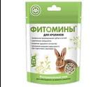 Витамины Для Кроликов Фитомины 50г VEDA