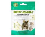 Витамины Для Мышей и Крыс Фитомины 50г VEDA