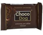 Лакомство Для Собак Веда Choco Dog Шоколад Тёмный 15г