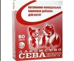 Витамины Для Котят СеваВит Таурин 60таб