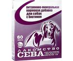 Витамины Для Собак СЕВАвит Биотин Для Кожи и Шерсти 60таб