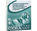 Витамины Для Собак Старше 7лет СЕВАвит Таурин 60таб