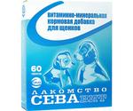 Витамины Для Щенков СЕВАвит 60таб