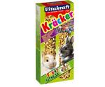 Крекер для Кроликов Vitakraft (Витакрафт) Лесные Ягоды 2шт