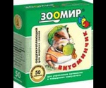 Витамины Витаминчик для Морских Свинок 50т