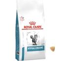 Лечебный Сухой Корм Royal Canin (Роял Канин) Hypoallergenic DR25 Для Кошек При Пищевой Аллергии 500г