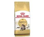 Сухой Корм Royal Canin (Роял Канин) Feline Breed Nutrition Maine Coon 31 Для Кошек Крупных Пород Мейн-Кун 400г