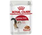 Влажный Корм Royal Canin (Роял Канин) Для Кошек Аппетитные Кусочки в Соусе Health Nutrition Instinctive Gravy 85г