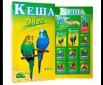 Корм Для Волнистых Попугаев Кеша Овес Зерновая Смесь 400г (1*28)
