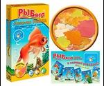 Корм Для Рыб Рыбята Золотая Рыбка Хлопья Зоомир 10г + СЮРПРИЗ!
