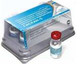 Гискан-5 2мл 1 доза Ветбиохим (1*10)