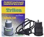 Компрессор Для Аквариума Triton (Тритон) WACO-101 До 40л 1,5Вт 1л/мин Одноканальный