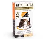 Витамины Для Котят Биоритм 48таб VEDA