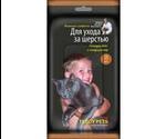 Салфетки Влажные Для Кошек и Собак Teddy Pets (Тедди Петс) Для Ухода За Шерстью Дезодорант и Кондиционер 25шт