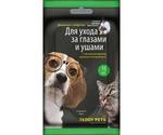 Салфетки Влажные Для Кошек и Собак Teddy Pets (Тедди Петс) Для Ухода За Глазами и Ушами 15шт
