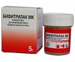 Бифитрилак 5г Антисептик