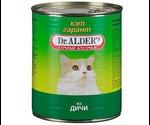 Консервы Dr.Alders (Доктор Алдерс) Cat Garant Гарант Для Кошек Дичь Сочные Кусочки в Соусе 400г
