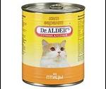 Консервы Dr.Alders (Доктор Алдерс) Cat Garant Гарант Для Кошек Птица Сочные Кусочки в Соусе 400г