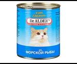 Консервы Dr.Alders (Доктор Алдерс) Cat Garant Гарант Для Кошек Рыба Сочные Кусочки в Соусе 400г