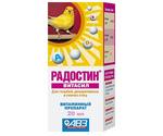 Витамины Для Птиц Радостин Витасил 20мл АВЗ