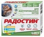 Витамины Радостин Для Кастрированных Котов 90таб АВЗ