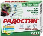 Витамины Для Кошек Радостин До 8 Лет 90таб АВЗ