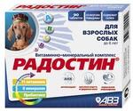 Витамины Радостин Для Собак До 6 Лет 90таб АВЗ