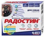 Витамины Для Собак Старше 6 Лет Радостин 90таб АВЗ