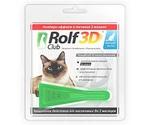 Rolf Club 3D Капли От Блох и Клещей Для Кошек До 4кг R401