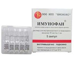 Иммунофан 1мл (1*5)