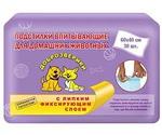 Подстилки Для Собак и Кошек Пелигрин Доброзверики Впитывающие 40*60см 30шт