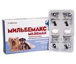 Мильбемакс Антигельминтик Таблетки Для Щенков и Собак Мелких Пород 2таб Novartis Milbemax