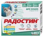Витамины Радостин Для Кошек Старше 8 Лет 90таб АВЗ