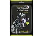 Салфетки Влажные Для Кошек и Собак Teddy Pets (Тедди Петс) Для Уборки За Животными 25шт