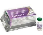 Глобфел-4 1мл 1 доза Ветбиохим (1*10)