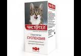 Чистотел Глистогон Суспензия Для Кошек 5мл С102