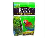 Корм Вака High Quality Для Крупных Попугаев 500г (1*10)