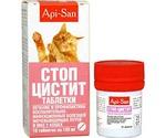 Стоп-Цистит Для Кошек 15 Таблеток АПИ-САН