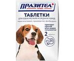 Празител Плюс Таблетки Для Собак Мелких и Средних Пород 2таб