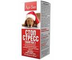 Стоп-Стресс Таблетки 2 Для Собак До 30кг 20таб АПИ-САН