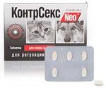 КонтрСекс Neo Для Кошек и Сук 10 Таблеток Астрафарм