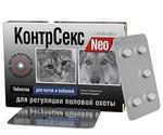 КонтрСекс Neo Для Котов и Кобелей 10 Таблеток Астрафарм