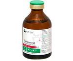 Тилозин-50 50мл Нита-Фарм