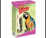Корм Vitapol (Витапол) Karma Для Крупных Попугаев 800г Коробка (1*10) Zvp-2700